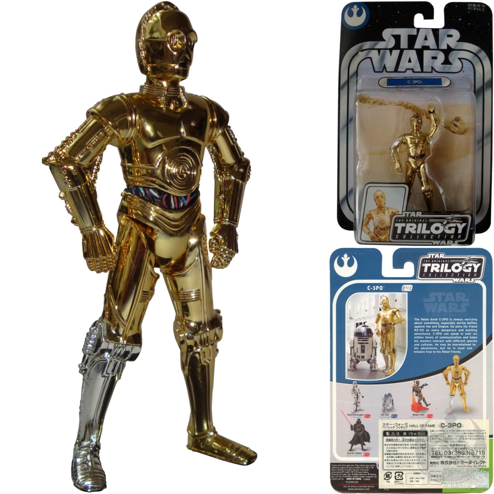 C-3PO - Hasbro - Star Wars Orig Trilogy